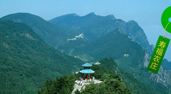 南岳衡山风景区寿福农庄欢迎您